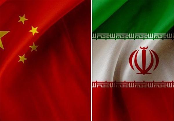 تامین مالی چندین میلیارد دلاری پروژه ها در ایران توسط چینیها