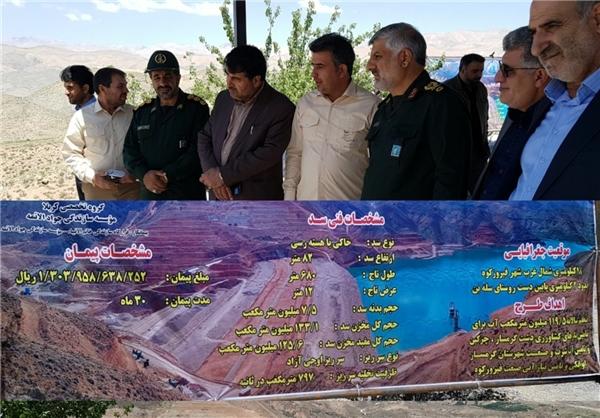 وزارت صنعت با ۲۰۰ پروژه به ارزش ۸.۵ میلیارد دلار پیشتاز جذب سرمایه خارجی است