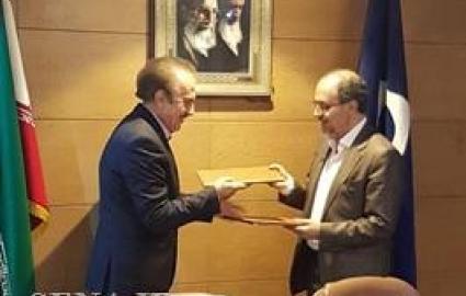 امضای تفاهمنامه همکاری دو مجموعه بزرگ معدنی کشور