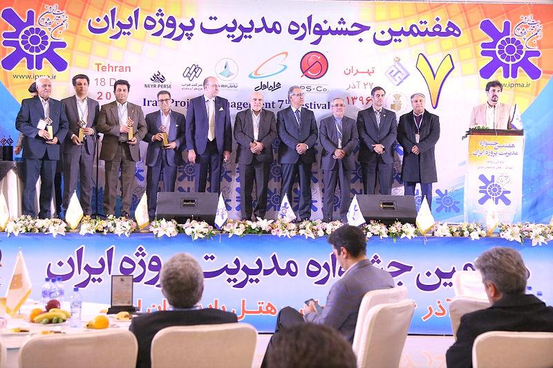 جندی شاپور - جایزه ملی مدیریت پروژه