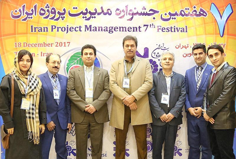 جندی شاپور PMPIRAN جایزه ملی مدیریت پروژه