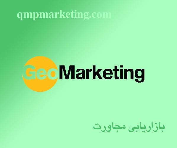 بازاریابی مجاورت