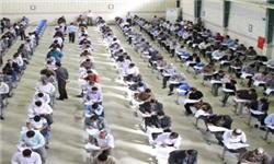 آمار نهایی ثبتنامکنندگان در آزمون کارشناسی ارشد سال ۹۳ اعلام شد