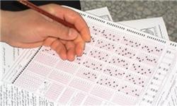 ساعت ۱۱ امروز؛ آغاز توزیع کارت آزمون کارشناسی ارشد