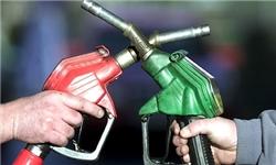 توقف عرضه بنزین ٤٠٠ تومانی از اول بهمن ماه/ تبدیل بنزین ۴۰۰ تومانی کارتها به ۷۰۰ تومانی