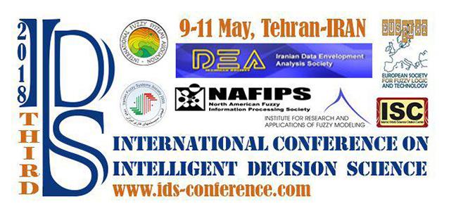 سومین کنفرانس بینالمللی علوم تصمیم گیری هوشمند زیر نظر انجمن ایرانی تحلیل پوششی داده ها