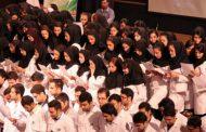 برگزاری دوره MBA ویژه دانشجویان استعداد درخشان علوم پزشکی