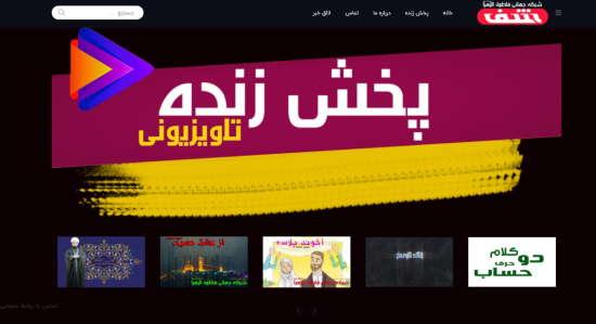 دانلود فیلم و سریال رایگان و بدون نیاز به خرید اشتراک